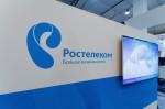 «Ростелеком» объявил победителей конкурса школьных интернет-проектов 2016 года