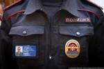 Объявление о приеме на службу в органы внутренних дел